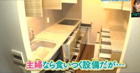 EXIT 兼近の家の引っ越し先家賃がすごい!自宅をテレビ初公開 キッチン設備