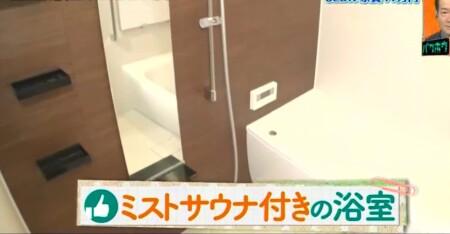 EXIT 兼近の家の引っ越し先家賃がすごい!自宅をテレビ初公開 ミストサウナ付きお風呂