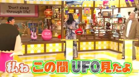 UFOを見たと言い出す篠原涼子 チコちゃんに叱られる