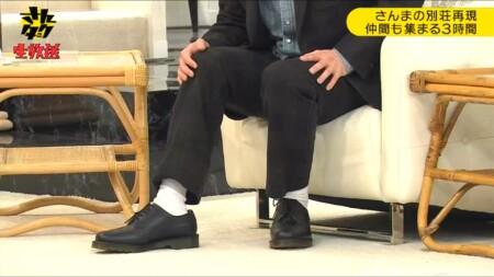 さんタク2021 明石家さんま&木村拓哉が着用していた衣装は?キムタクおさがりファッションの足元