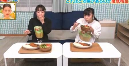 それって実際どうなの課 野菜から先に食べるベジファーストダイエットのやり方 カツカレーと生野菜サラダ250g