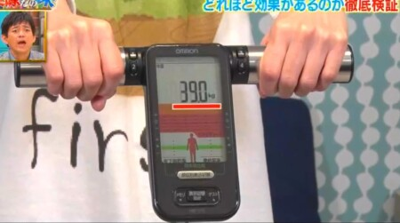 それって実際どうなの課 野菜から先に食べるベジファーストダイエットのやり方 2日目 妹YAEの体重測定