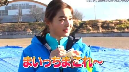 イッテQ 出川ガール新メンバー箭内夢菜の愛称「夢っぺ」の福島弁まいっちま