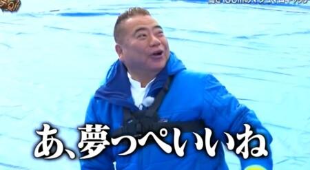 イッテQ 出川ガール新メンバー箭内夢菜の愛称「夢っぺ」 の由来は出川哲朗のつぶやきがきっかけ
