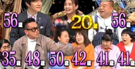 イッテQ 出川ガール新メンバー箭内夢菜の愛称「夢っぺ」 年齢は20歳でスタジオメンバーで断トツの若手
