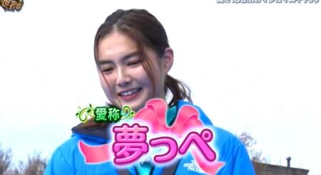 イッテQ 出川ガール新メンバー箭内夢菜の愛称は「夢っぺ」 に正式決定