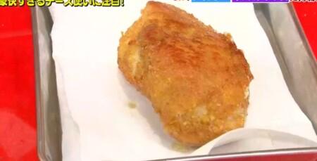 ソレダメ 相田翔子のチーズだらけカントリーチキンの作り方は?そのオリジナルレシピ きつね色の揚げ具合