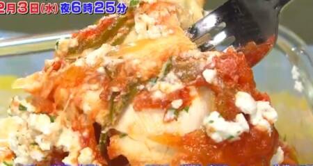 ソレダメ 相田翔子のチーズだらけカントリーチキンの作り方は?そのオリジナルレシピ チーズがとろり