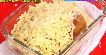 ソレダメ 相田翔子のチーズだらけカントリーチキンの作り方は?そのオリジナルレシピ ピザ用チーズと粉チーズ