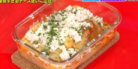 ソレダメ 相田翔子のチーズだらけカントリーチキンの作り方は?そのオリジナルレシピ リコッタチーズで完成
