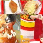ソレダメ 相田翔子のチーズだらけカントリーチキンの作り方は?そのオリジナルレシピ