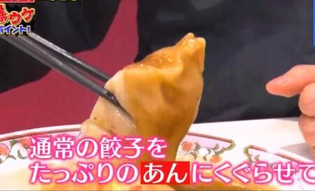ソレダメ 2021 餃子の王将おすすめメニューランキングベスト10&アレンジレシピ あんだく天津飯と餃子ディップ