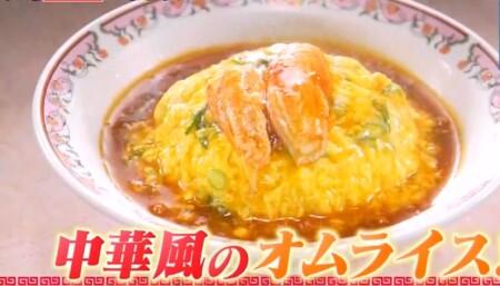 ソレダメ 2021 餃子の王将おすすめメニューランキングベスト10&アレンジレシピ チーズトッピング天津飯