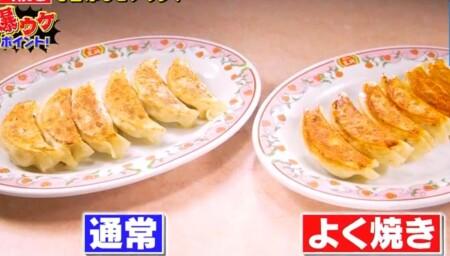 ソレダメ 2021 餃子の王将おすすめメニューランキングベスト10&アレンジレシピ 餃子のよく焼き