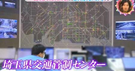"""信号に引っかかる日があるのはなぜ?その理由は""""見守り""""にあり?埼玉県交通管制センター チコちゃんに叱られる"""