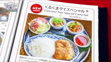 有吉の冬休み2021 紹介されたステーキや肉グルメのロケ場所は?カフェくるくま タイスペシャルカレー