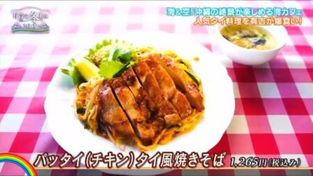 有吉の冬休み2021 紹介されたステーキや肉グルメのロケ場所は?カフェくるくま パッタイチキン タイ風焼きそば
