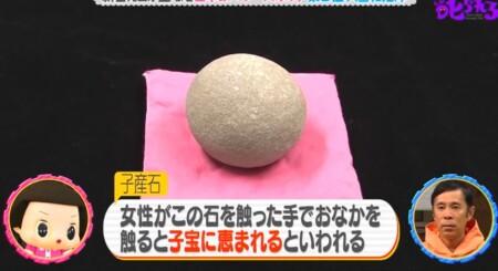 民俗学者が選ぶ日本の最強パワースポットランキングベスト3は?第3位 久留和海岸の子産石 チコちゃんに叱られる