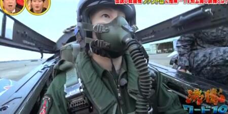沸騰ワード カズレーザーが航空自衛隊で戦闘機F4ファントム搭乗 コックピット