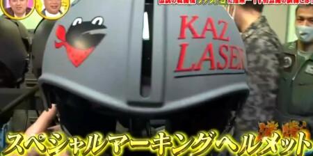 沸騰ワード カズレーザーが航空自衛隊で戦闘機F4ファントム搭乗 スペシャルマーキングヘルメット