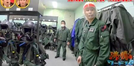 沸騰ワード カズレーザーが航空自衛隊で戦闘機F4ファントム搭乗 並ぶGシーツ