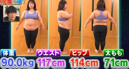 それって実際どうなの課 バランスボール椅子のダイエット効果は?初日の餅田コシヒカリの体重・ウエストなど