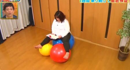 それって実際どうなの課 バランスボール椅子のダイエット効果は?3つのバランスボールに乗る餅田コシヒカリ