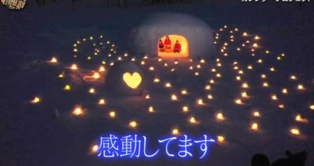 イッテQ 2021年版 木村佳乃の爪痕はリンボー、半沢直樹と情緒不安定ぶりが面白い!?カレンダー写真