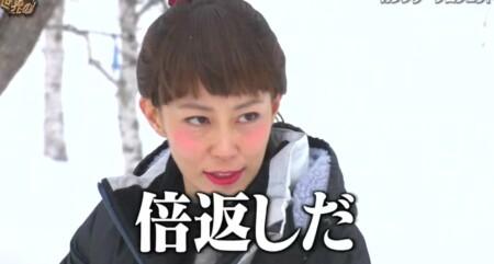 イッテQ 2021年版 木村佳乃の爪痕はリンボー、半沢直樹と情緒不安定ぶりが面白い!?倍返しだ