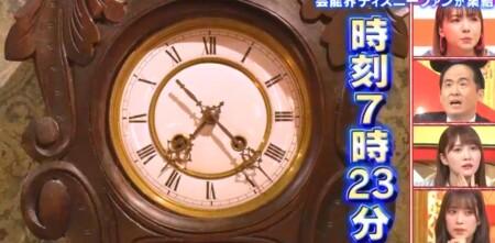 クイズオンリーワン ディズニー問題一覧 ソアリン内の振り子時計の時間の意味