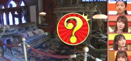 クイズオンリーワン ディズニー問題一覧 タワーオブテラーの暖炉の漢字