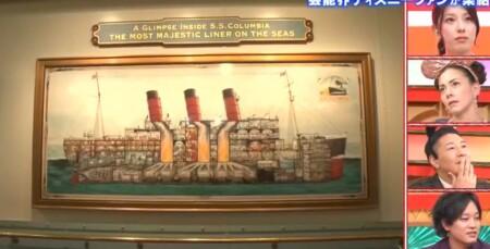 クイズオンリーワン ディズニー問題一覧 タートルトークのミュージアムに飾られる船の図面の隠しキャラクター
