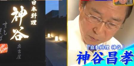 ジョブチューン 夢庵の人気メニューを合格不合格ジャッジした審査員メンバーたち 神谷昌孝