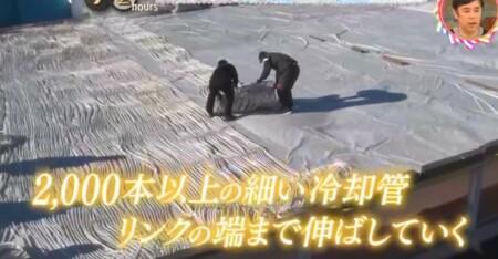 スケートリンクの作り方の仕組みは?どうやって凍らせる?冷却管 チコちゃんに叱られる