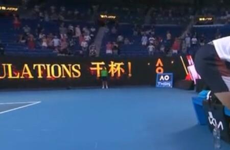 全豪オープンの会場スポンサーにある「國1573」のロゴマークと試合後のメッセージの意味 干杯