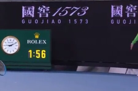 全豪オープンの会場スポンサーにある「國1573」のロゴマークはどんな意味?