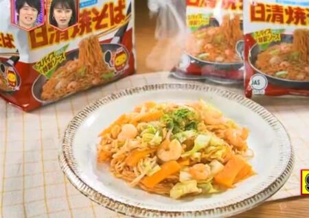 林修のニッポンドリル 日清食品インスタントラーメン売上ランキングベスト10は?第9位日清焼きそば