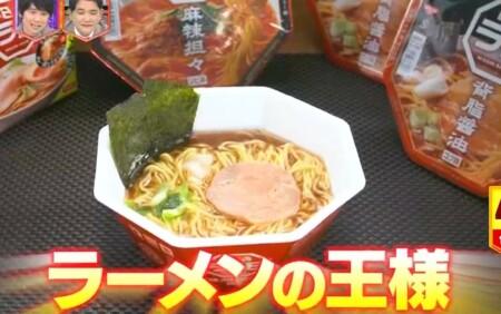 林修のニッポンドリル 日清食品インスタントラーメン売上ランキングベスト5は?第4位日清ラ王