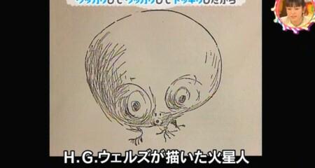 火星人がクラゲやタコ型のイメージになった理由?なぜその姿に?チコちゃんに叱られる HGウェルズの火星人