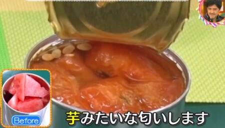 缶詰になる果物とならない果物がある理由は?ポイントは加熱工程?スイカの缶詰はカボチャに チコちゃんに叱られる