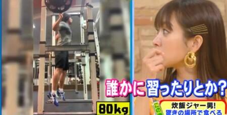 野田クリスタルの筋肉を作る筋トレメニューはコレ。ジャンピングスクワットはバーベル80kg