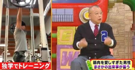 野田クリスタルの筋肉を作る筋トレメニューはコレ。スナッチ