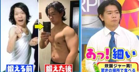 野田クリスタルの筋肉を作る筋トレメニューはコレ。27歳と34歳の時のビフォーアフター画像