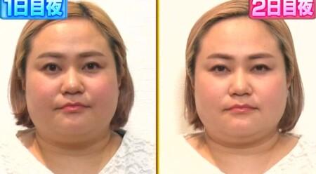 それって実際どうなの課 顔のむくみを取る方法を試しまくったら即効小顔矯正できる?1日目と2日目の変化