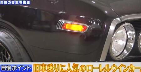 アメトーク旧車芸人 バッドボーイズ佐田の愛車 日産ローレルC130 ローレルウインカー