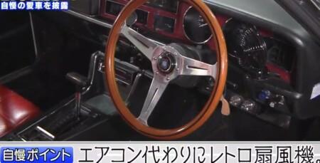 アメトーク旧車芸人 ロッチ中岡の愛車 いすゞ117クーペのエアコン代わりの扇風機