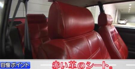 アメトーク旧車芸人 ロッチ中岡の愛車 いすゞ117クーペの赤い革のシート