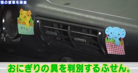アメトーク旧車芸人 出川哲朗の愛車 ポルシェ911 カレラ2 カブリオレ ネコとゾウのシール