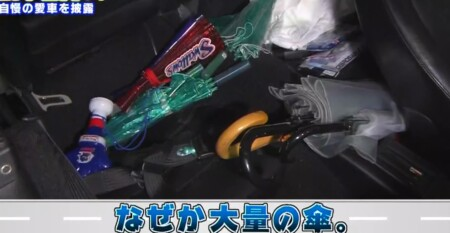 アメトーク旧車芸人 出川哲朗の愛車 ポルシェ911 カレラ2 カブリオレ 傘だらけの車内