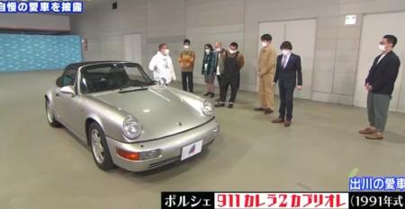 アメトーク旧車芸人 出川哲朗の愛車 ポルシェ911 カレラ2 カブリオレ